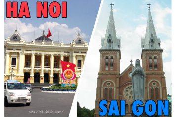 同じベトナムでも全然違う!?ハノイとサイゴン(ホーチミン)の違い