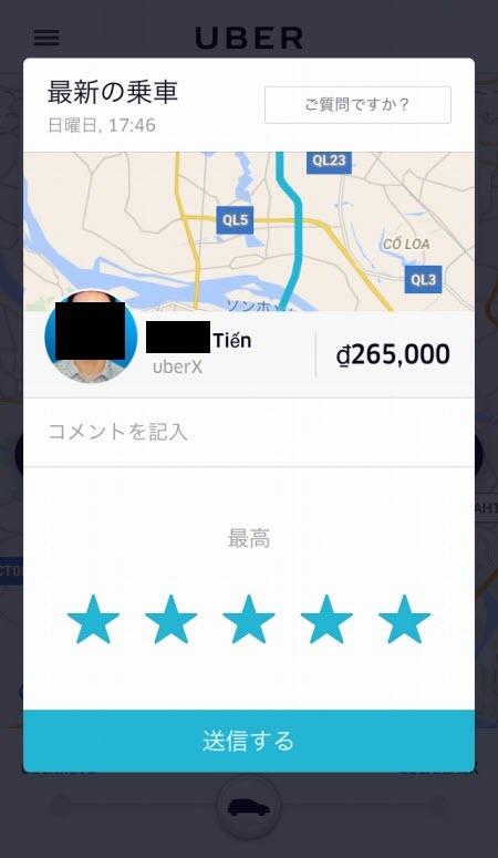 Uber7