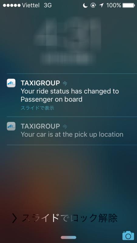 hanoi taxi4