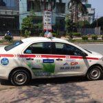 ハノイでタクシーグループを利用するなら配車アプリがとっても便利