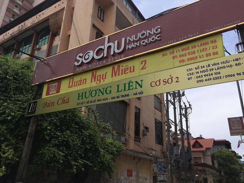Lang Ha2