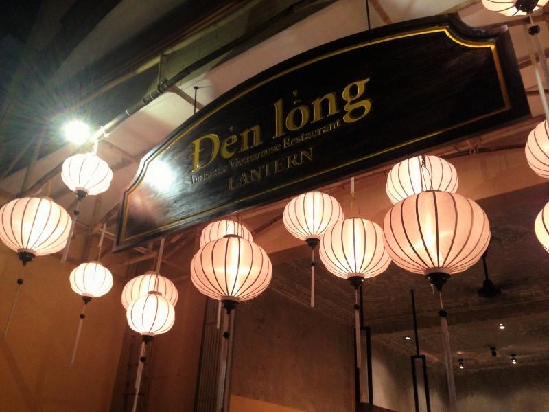 denlong