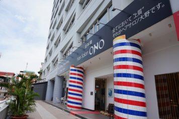 祝1周年!ハノイ唯一の理容室『日本橋ヘアサロンONOハノイ店』