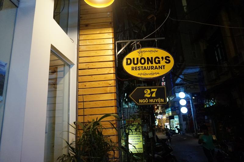 duongs-restaurant-25
