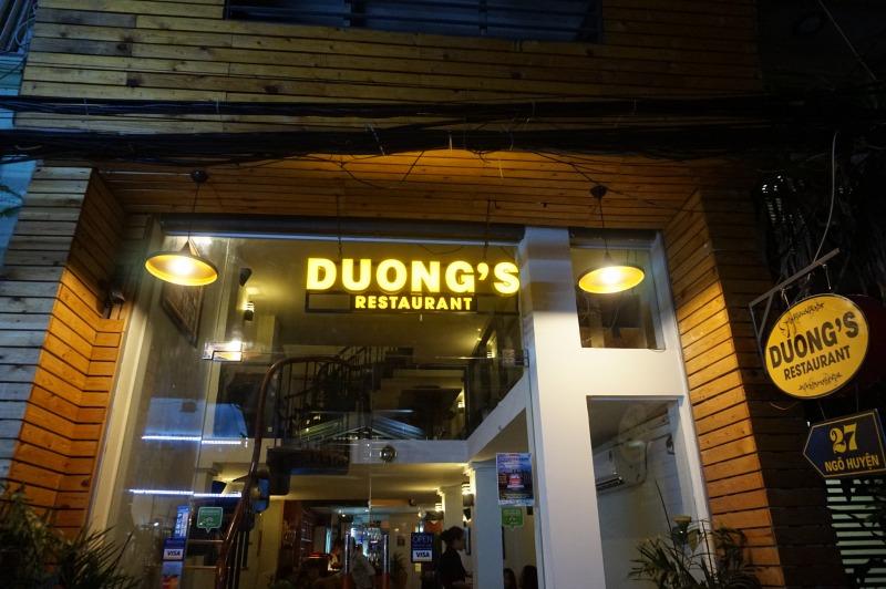 duongs-restaurant-26