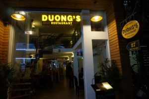 duongs-restaurant-27