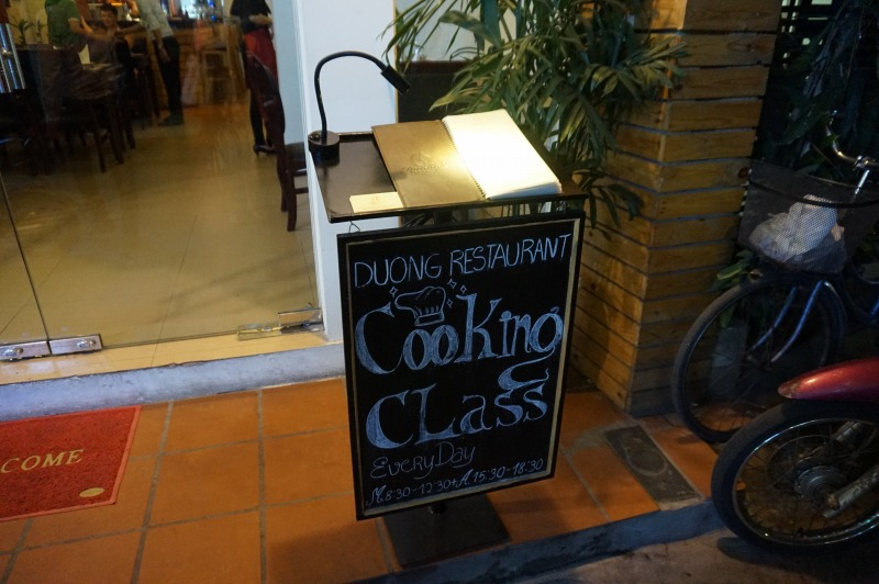 duongs-restaurant-28