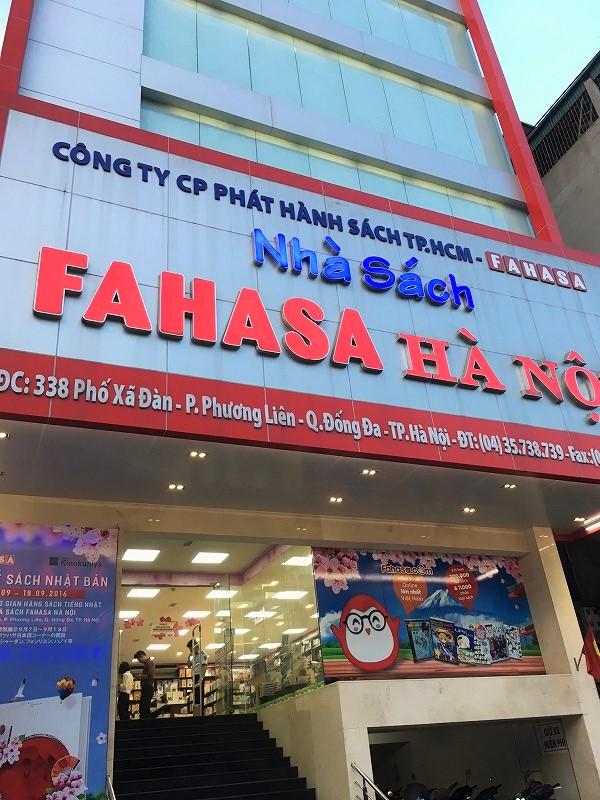 fahasa1