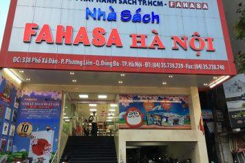 ベトナムで日本の本が手に入る!『FAHASAハノイ・ブックセンター』