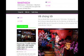本日公開!日本人女性によるベトナム人向け情報サイト『NHATHICH』