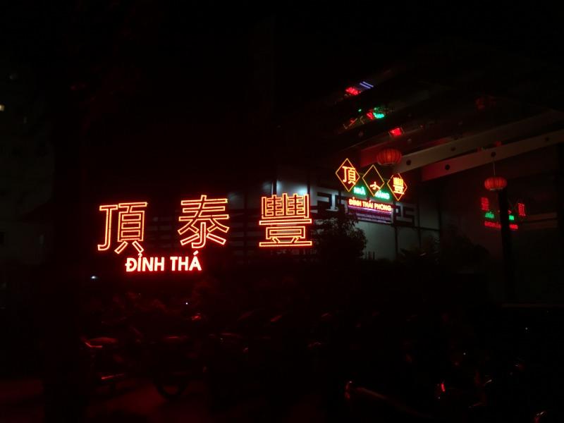 dinh-thai-phong-3