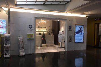 エステティック ミス・パリ仙台パルコ店で『トリプルバーン痩身法』