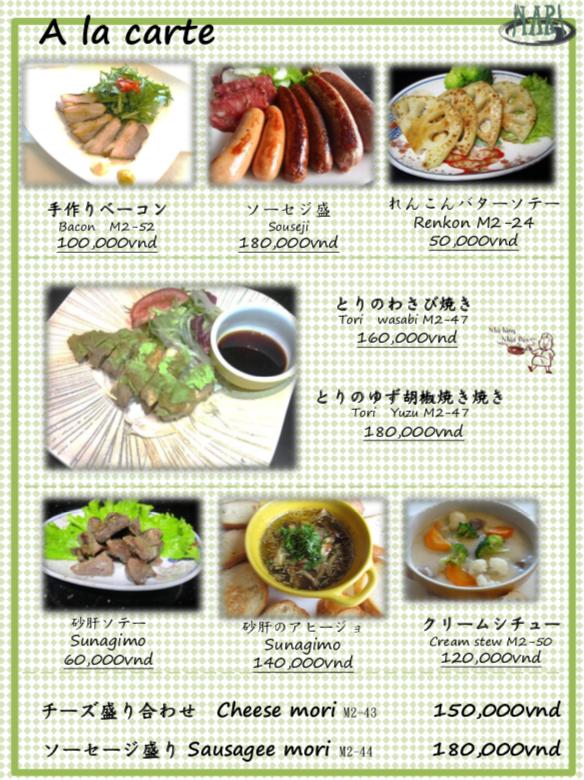 nari-menu-1