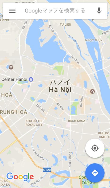google maps1