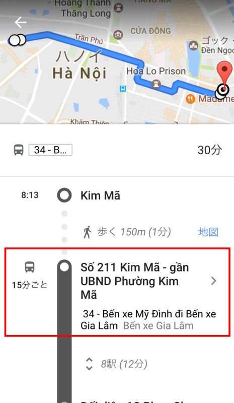 google maps5