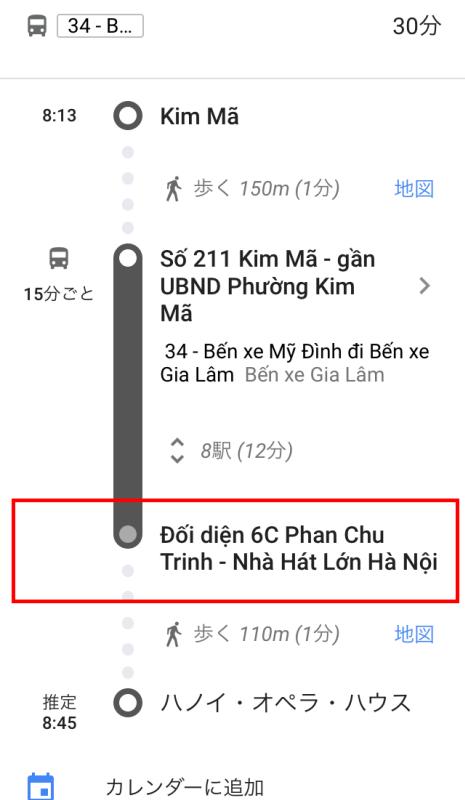 google maps6