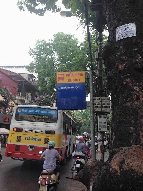 hanoi bus (2)