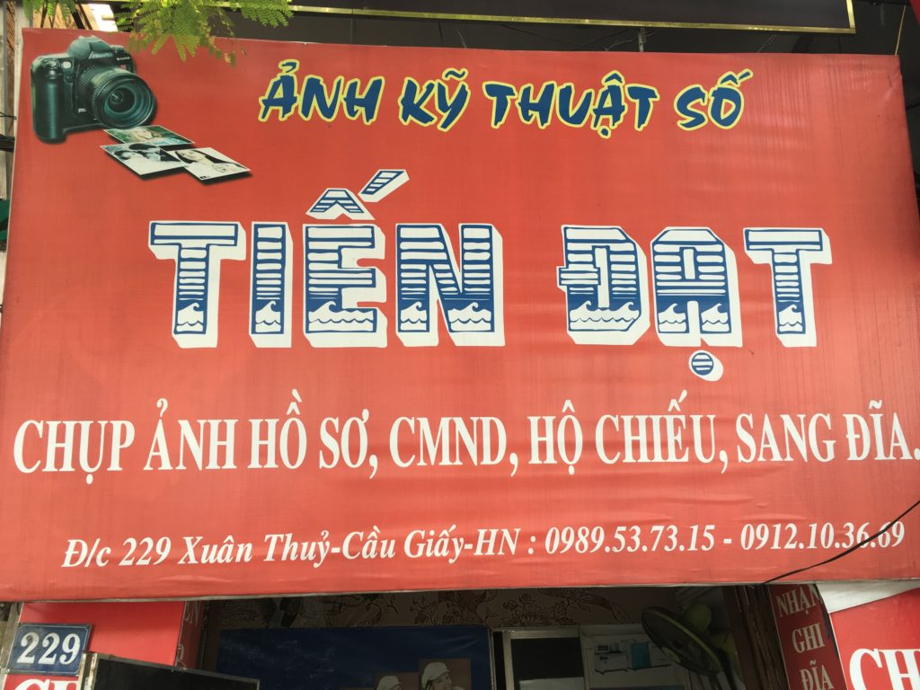 hanoi-photo-6