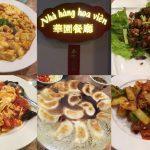 ハノイの安くて美味しい中華料理店②『ホアビエン Nhà Hàng Hoa Viên』