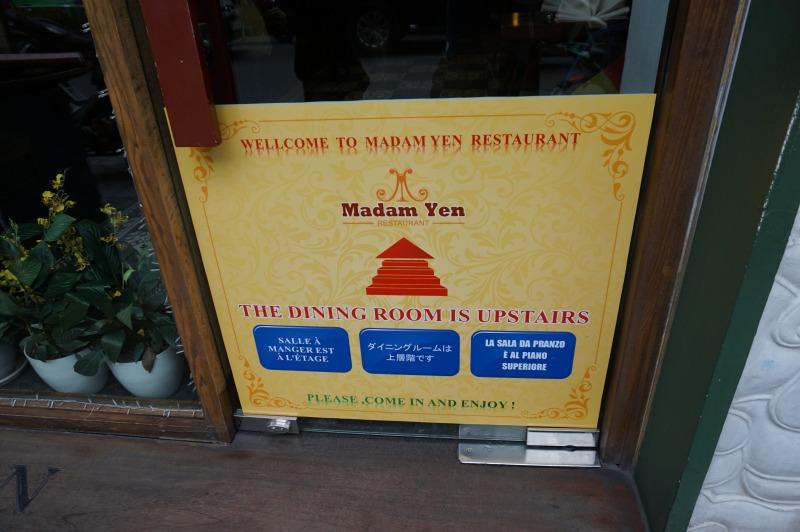 madam yen out side (4)