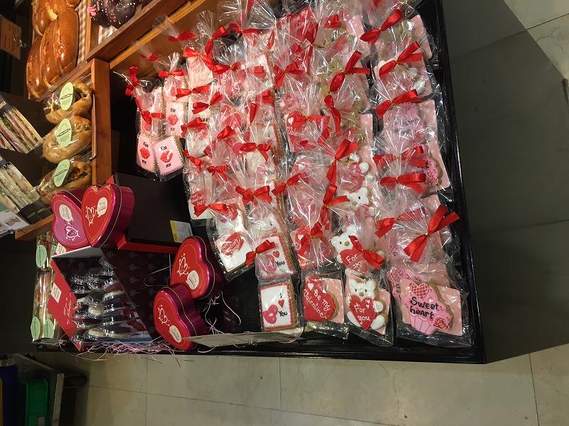 valentines day vietnam (3)