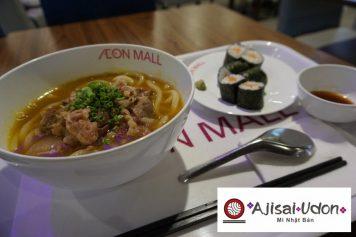 『Ajisai Udon』イオンモールロンビエンのフードコートでうどんを食べよう!