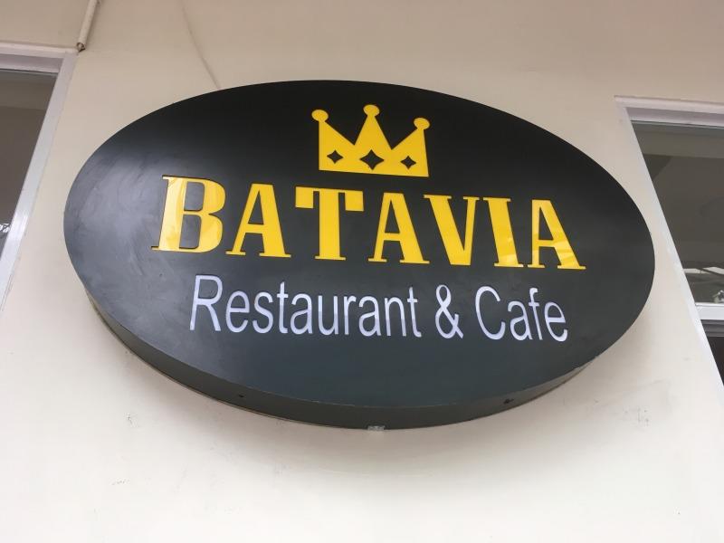 batavia (1)