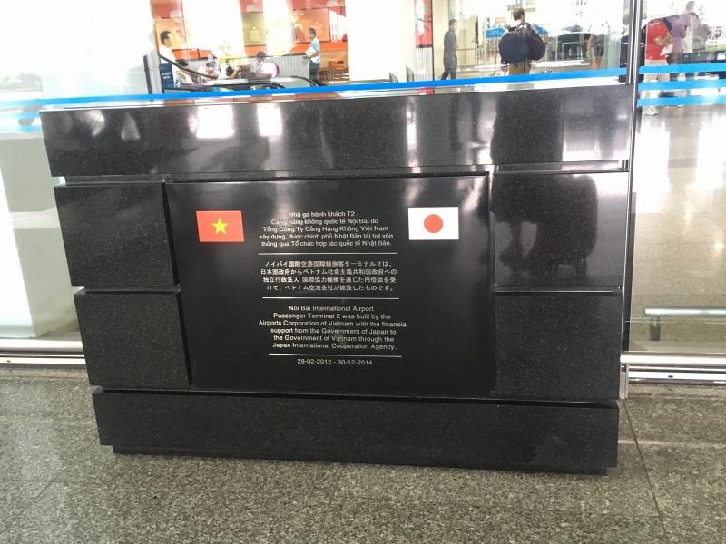 noibai airport (4)