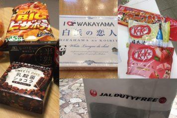 ベトナム在住日本人に聞いた日本からのお土産で嬉しい物【第1弾】