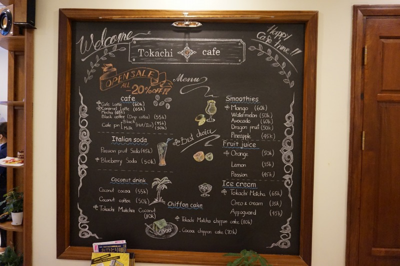 tokachi cafe (12)