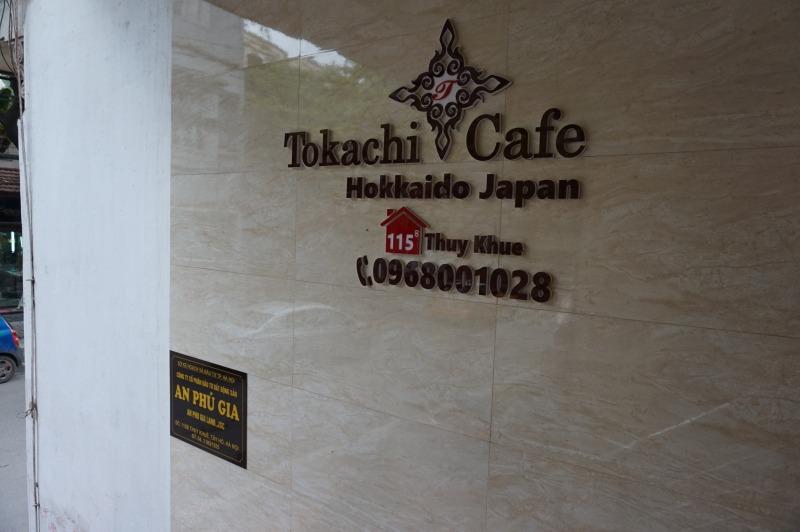 tokachi cafe (16)