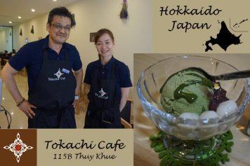 『Tokachi Cafe』北海道出身オーナーのこだわり小豆&抹茶メニューのお店