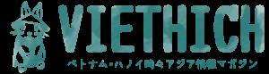 logo-viethich